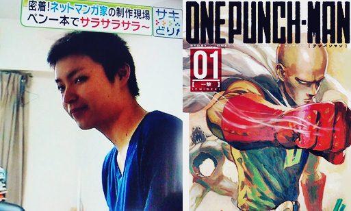 Biodata ONE Si Penulis dan Pencipta Manga One Punch Man dan Mob Psycho 100