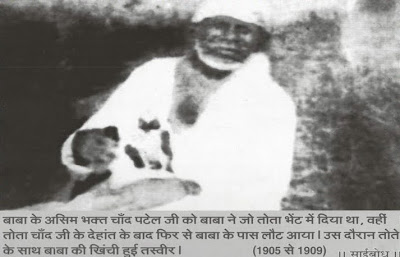Sai baba holds in his hand the parrot