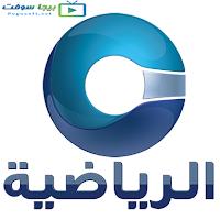 قناة عمان الرياضية بث مباشر