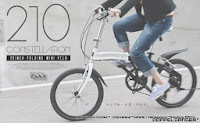 Sepeda Lipat DOPPELGANGER 210 CONSTELATION 20 Inci