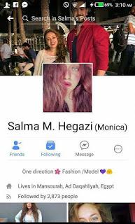 مونيكا صدقي طالبة الصيدلة ضحية جرائم السوشيال ميديا