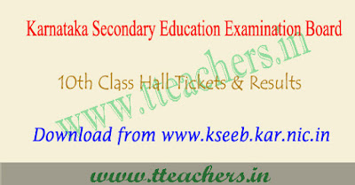 Karnataka 10th hall ticket 2019, KSEEB sslc result 2019