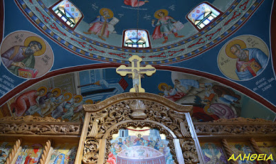 τρούλος εκκλησία χριστός