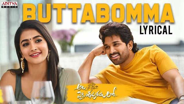 Butta Bomma Song Lyrics In Telugu | Alavaikunthapuramloo Allu Arjun