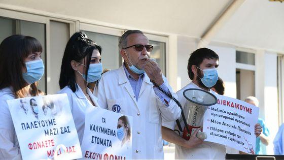 Διαμαρτυρία γιατρών και νοσηλευτών στα νοσοκομεία – Με όλα τα μέτρα η συγκέντρωση στον «Ευαγγελισμό» (ΦΩΤΟ)