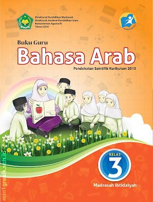 buku guru mata pelajaran bahasa arab kelas 3 madrasah ibtidaiyah kurikulum 2013