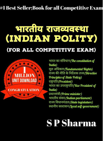 Indian Polity : for all Competitive Exams PDF