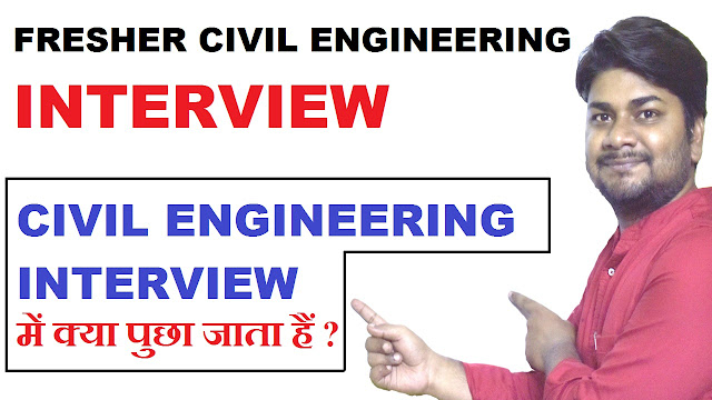 Basic Important Knowledge for Civil Engineering Freshers