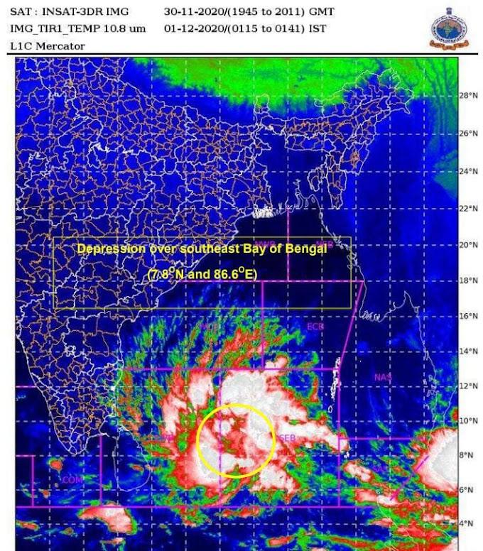 फिर लौट आया है चक्रवाती तूफान इन इलाकों में होगी मूसलाधार वर्षा कुछ इलाकों में जारी किया गया रेड अलर्ट।