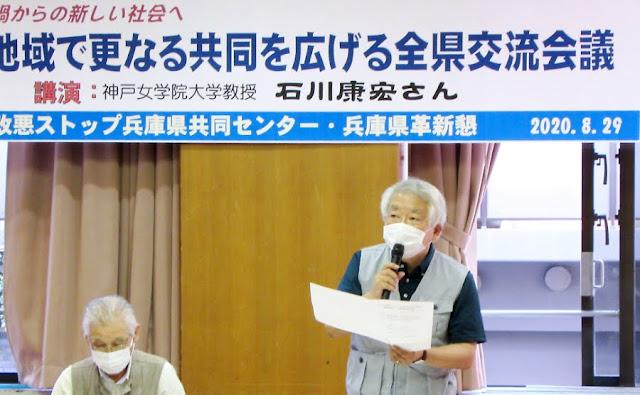 報告する津川代表