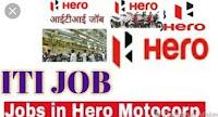 ITI Jobs Vacancy In Hero Motocorp Limited In Halol-Panchmahal, Gujarat