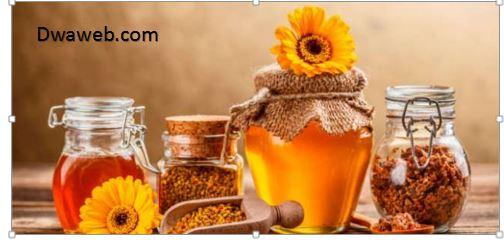فوائد العسل الغذائية والعلاجية