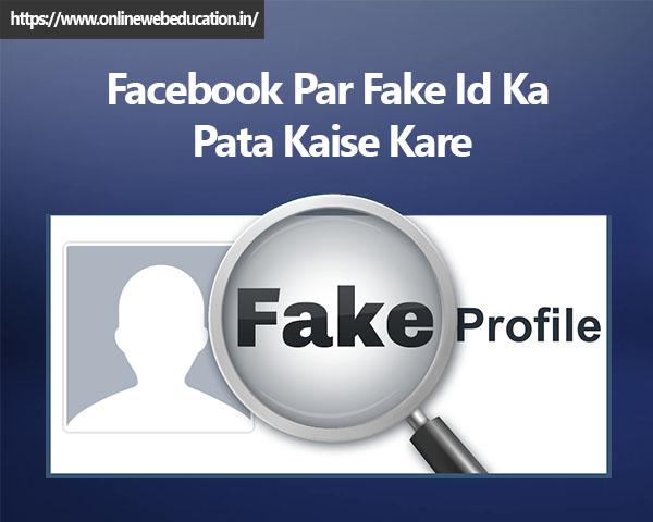 Facebook Par Fake Id Ka Pata Kaise Kare