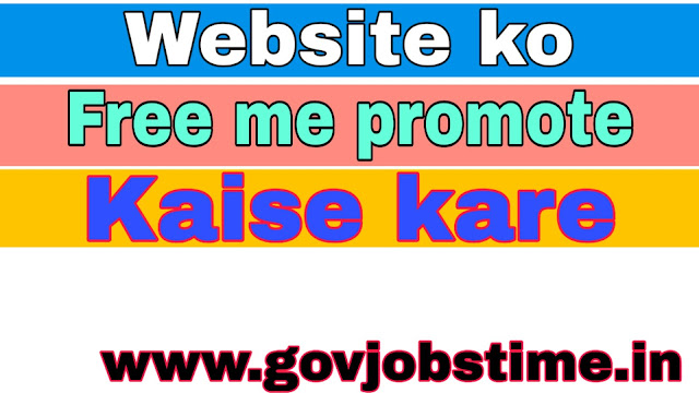 how to promote your website,promote blog,how to promote your blog,promote your blog,promote website,promote your blog posts,promote your blog content,promote your blog articles,promote your website,how to promote website,how to promote a website,how to get traffic to your website,increase website traffic,how to promote my blog,best way to promote my blog,blog promotion,website traffic