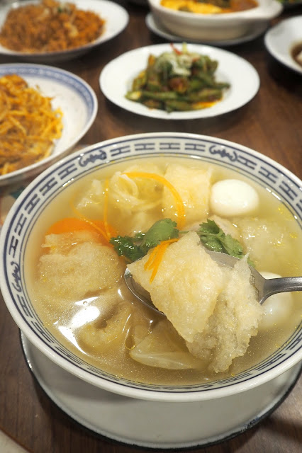 Fish Maw Soup curry times review