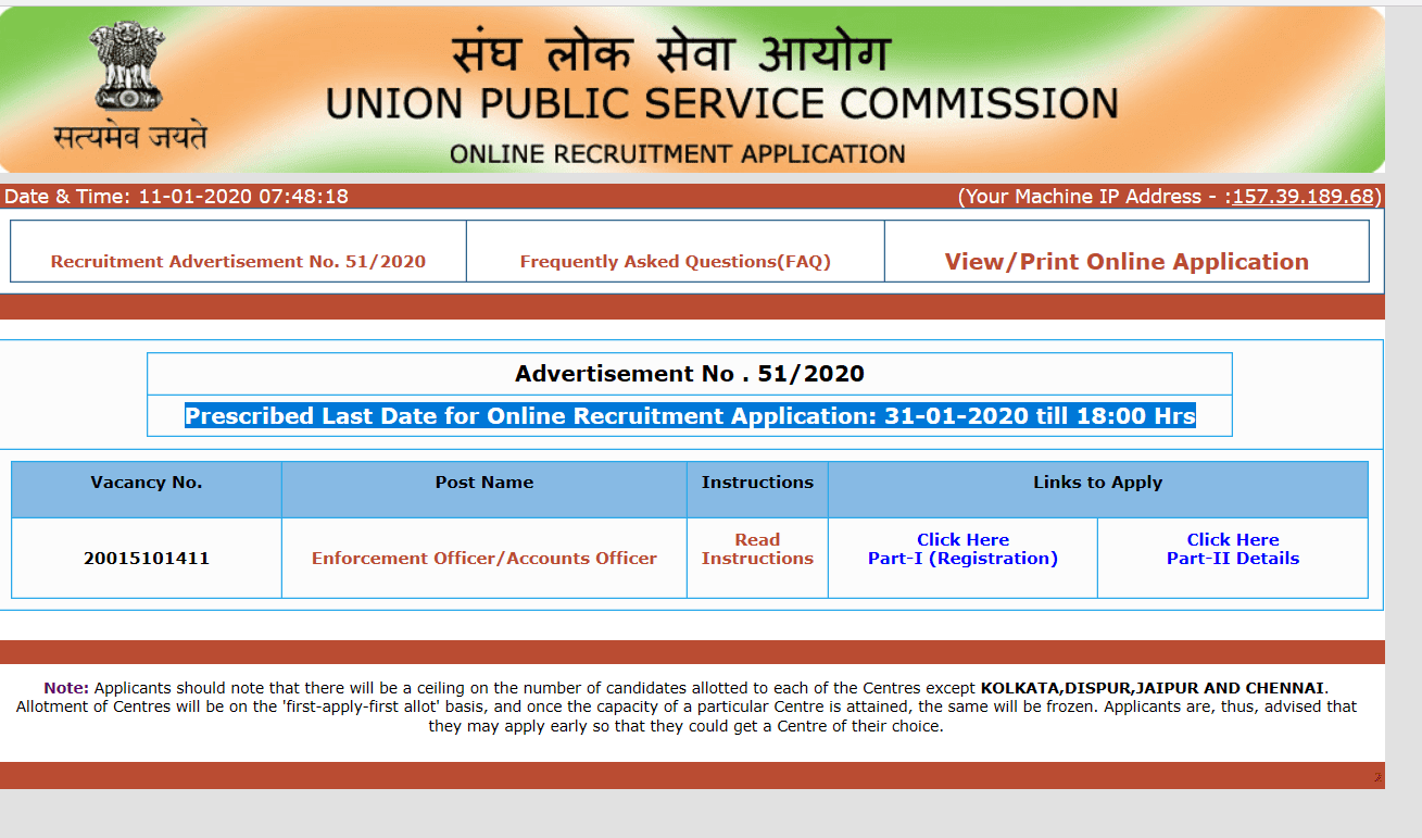 UPSC Enforcement Officer Vacancies