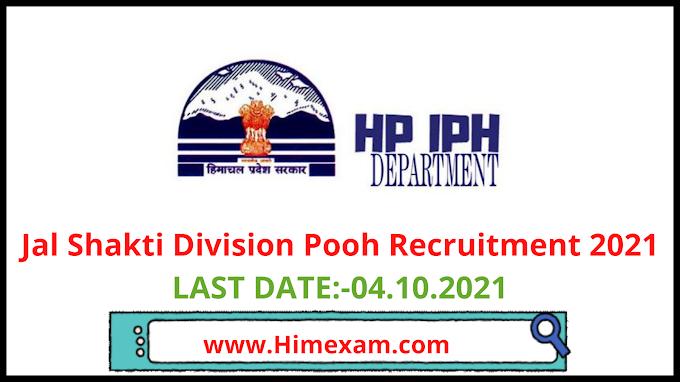 Jal Shakti Division Pooh  Recruitment 2021