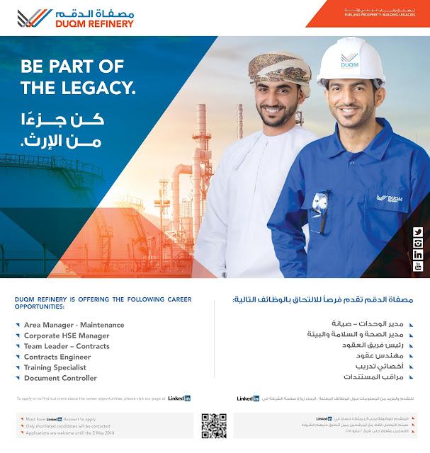 Job Alert - Opportunities at Duqm Refinery