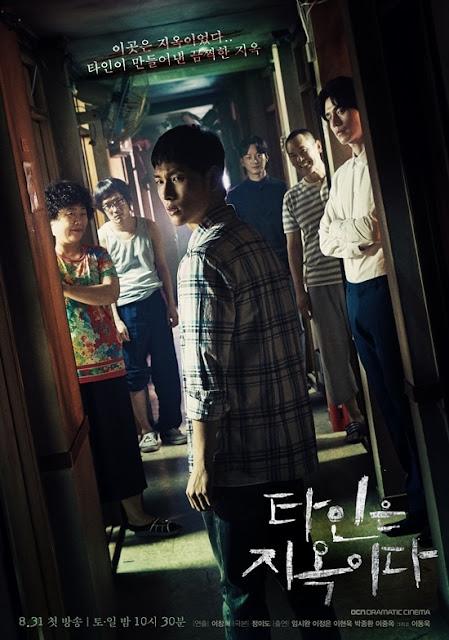 Daftar Pemain dan Sinopsis Drama Korea Strangers From Hell