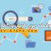 أرشفة موقعك عن طريق بوكمارك جوجل