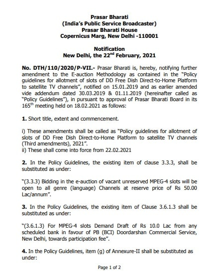 Prasar Bharati 3rd Amendment of Policy Guidelines for DD Free dish MPEG-4 slot allotment
