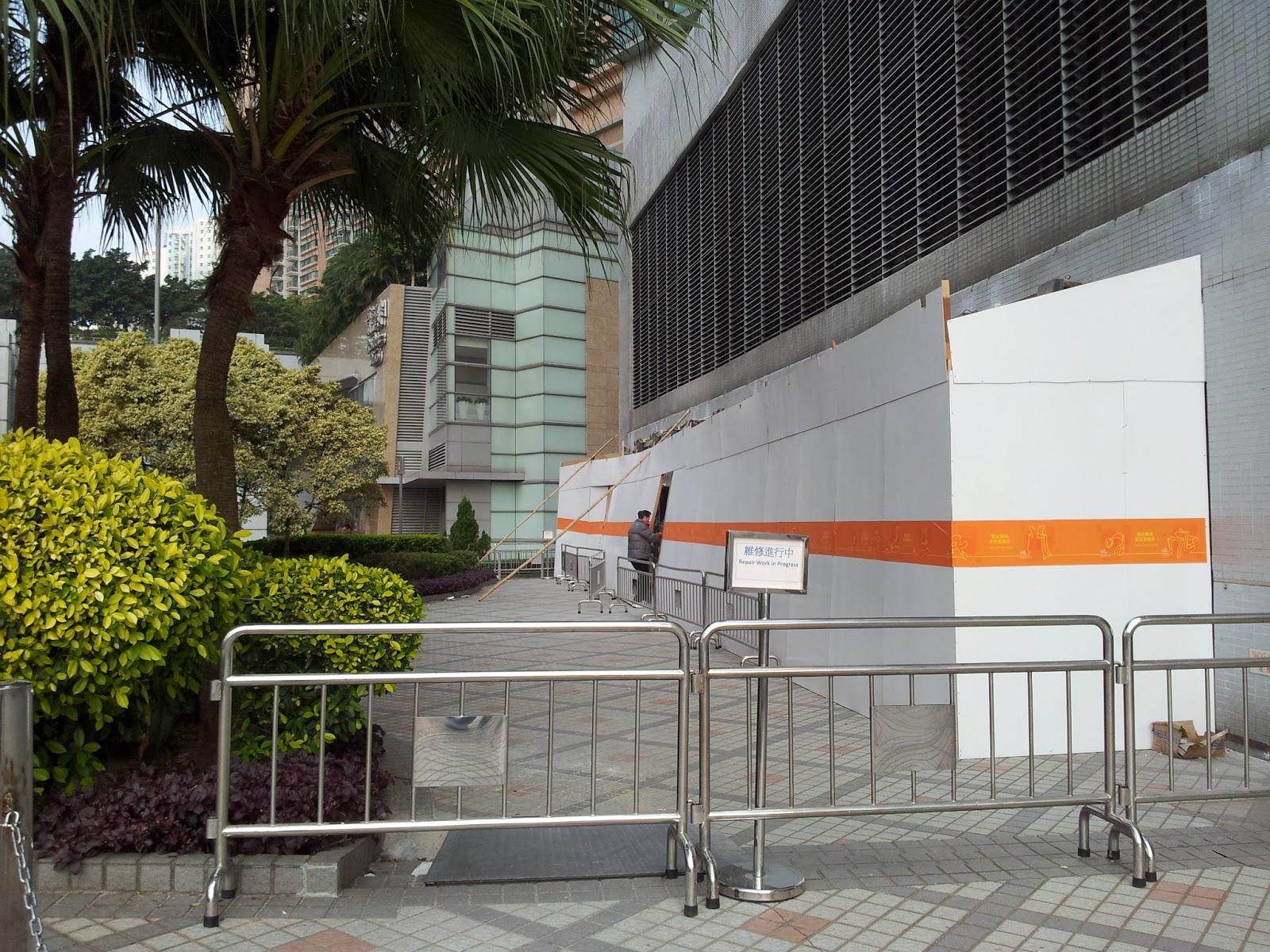 Grassroots O2: 巡視業務.領匯.海悅豪園購物商場 @2013-12-28