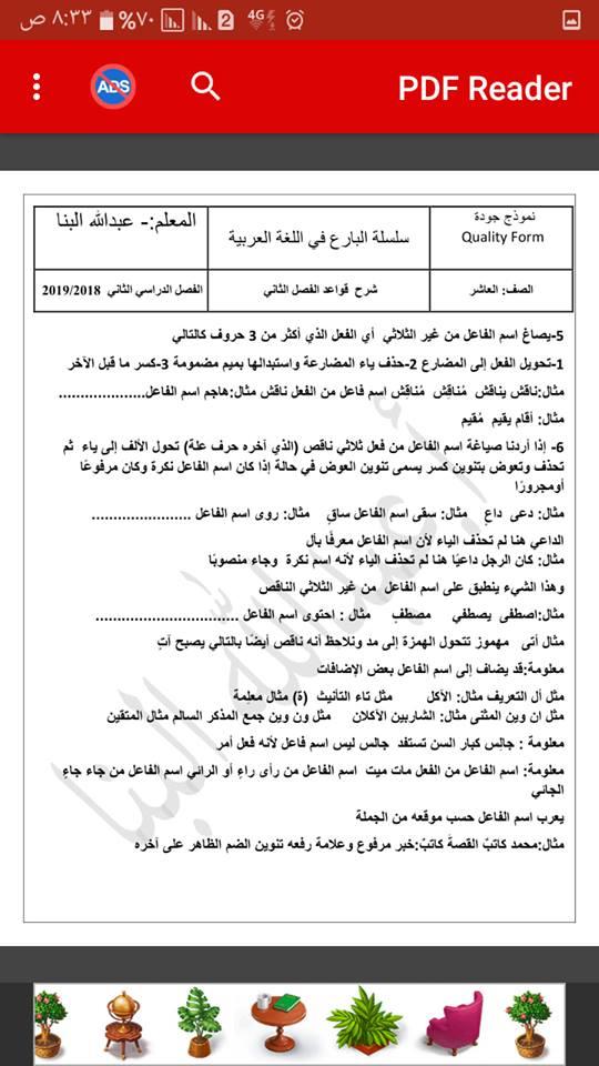كورس ccna كامل pdf
