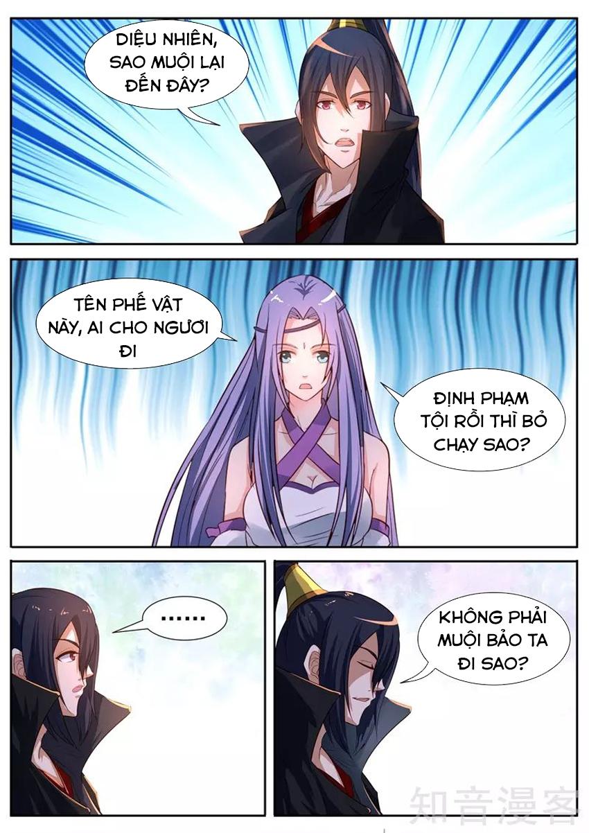 Ngự Thiên chap 57 - Trang 6