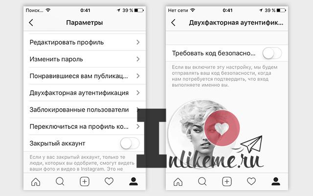 аутентификация инстаграм для Android и iOS instagram аккаунт