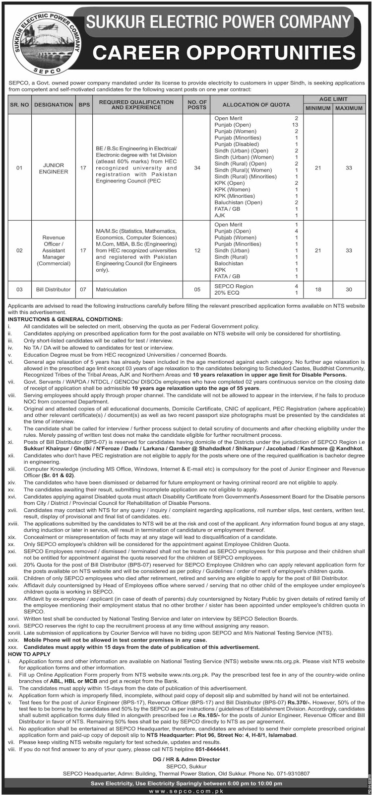 Sukkur Electric Power Company sepco Latest Jobs 2019