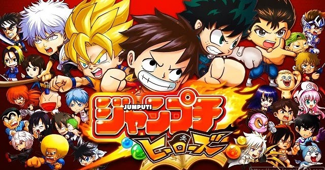 《JUMPUTI HEROES 英雄氣泡》v3.0.3 MOD.APK 漫畫的傳奇英雄,快發動必殺技打倒敵人 - 人,就愛亂玩~