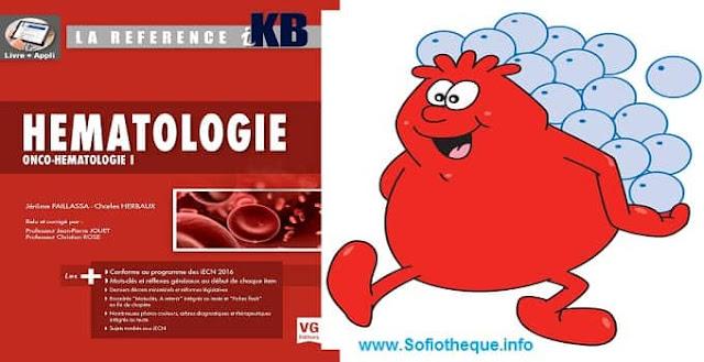 GRATUIT TÉLÉCHARGER KB CARDIOLOGIE