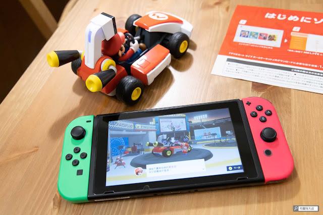 【遊戲】任天堂 AR 競速玩起來《瑪利歐賽車實況:家庭賽車場》 - 照著遊戲指示,就能順利完成賽車登錄