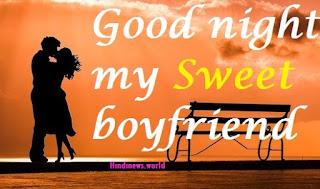 good night kiss pic boyfriend images