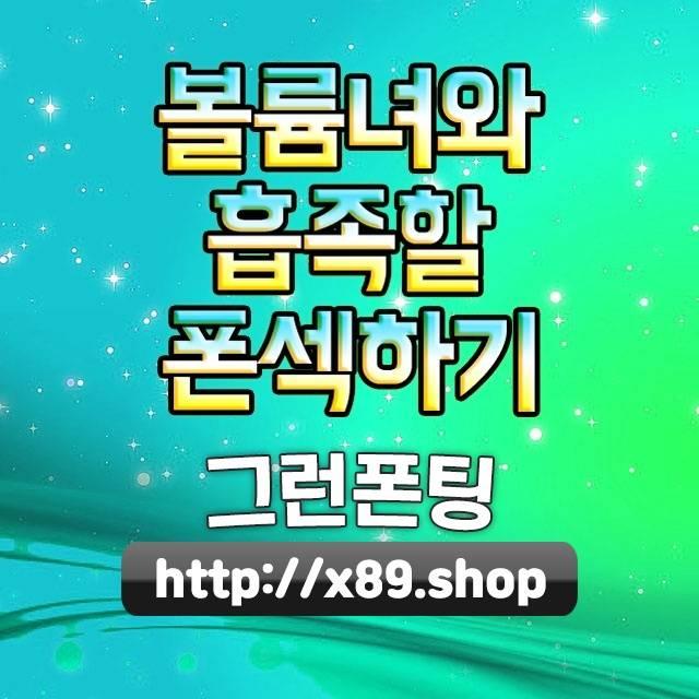 서울노원오니기리