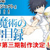 Últimas noticias de Toaru Majutsu no Index
