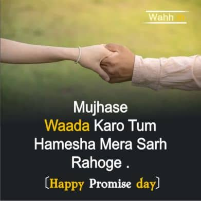 Promise Day Messages for Boyfriend iN hINDI
