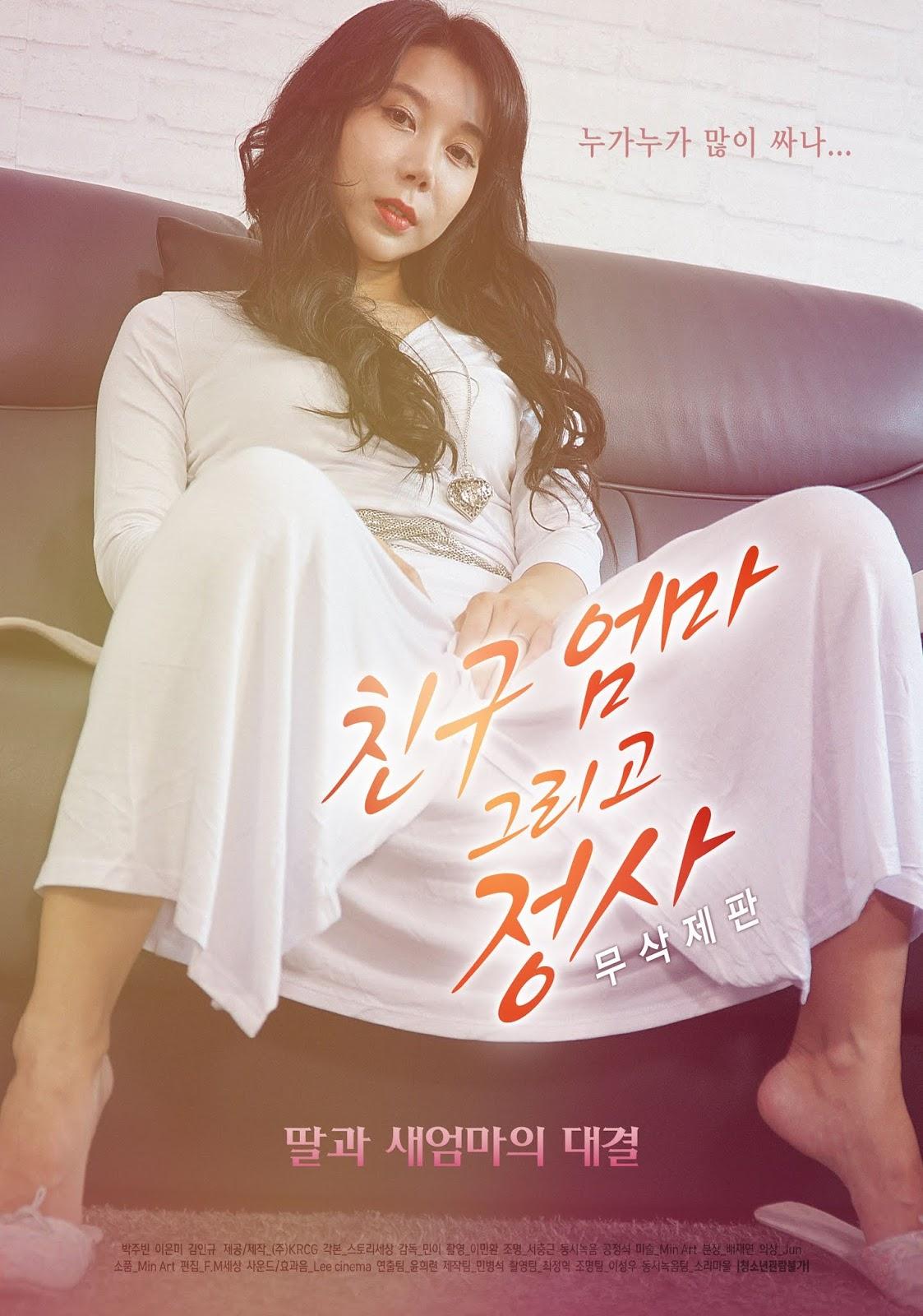 Friend Mom And Affairs Full Korea 18+ Adult Movie Online Free
