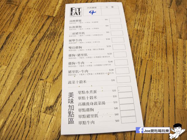 IMG 6797 - 【台中美食】FIT EAT 低卡便當 ,食材都是用健康烹調法,無鹽、減糖、高纖維!