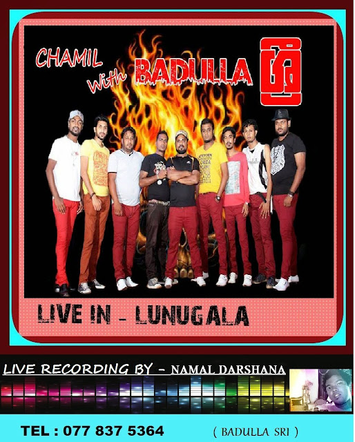 BADULLA SRI LIVE IN LUNUGALA 2015