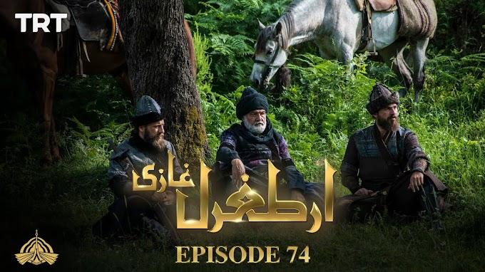 Ertugrul GhaziUrdu | Episode 74 | Season 1