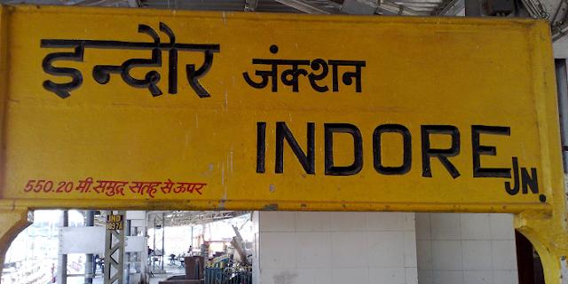 इंदौर से चलने वाली हमसफर और दुरंतो सहित आठ ट्रेनें कैंसिल | INDORE NEWS