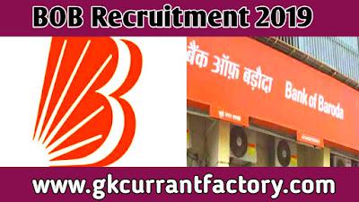 Bank of Baroda Recruitment, Bank of Baroda Vacancy, BOB Recruitment