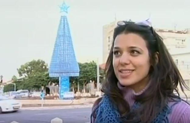 Arbol de Navidad en Haifa, Israel
