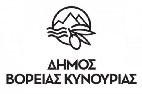 Ομόφωνη απόφαση για τις ενέργειες επί της Επαρχιακής οδού Άστρους - Λεωνίδιου
