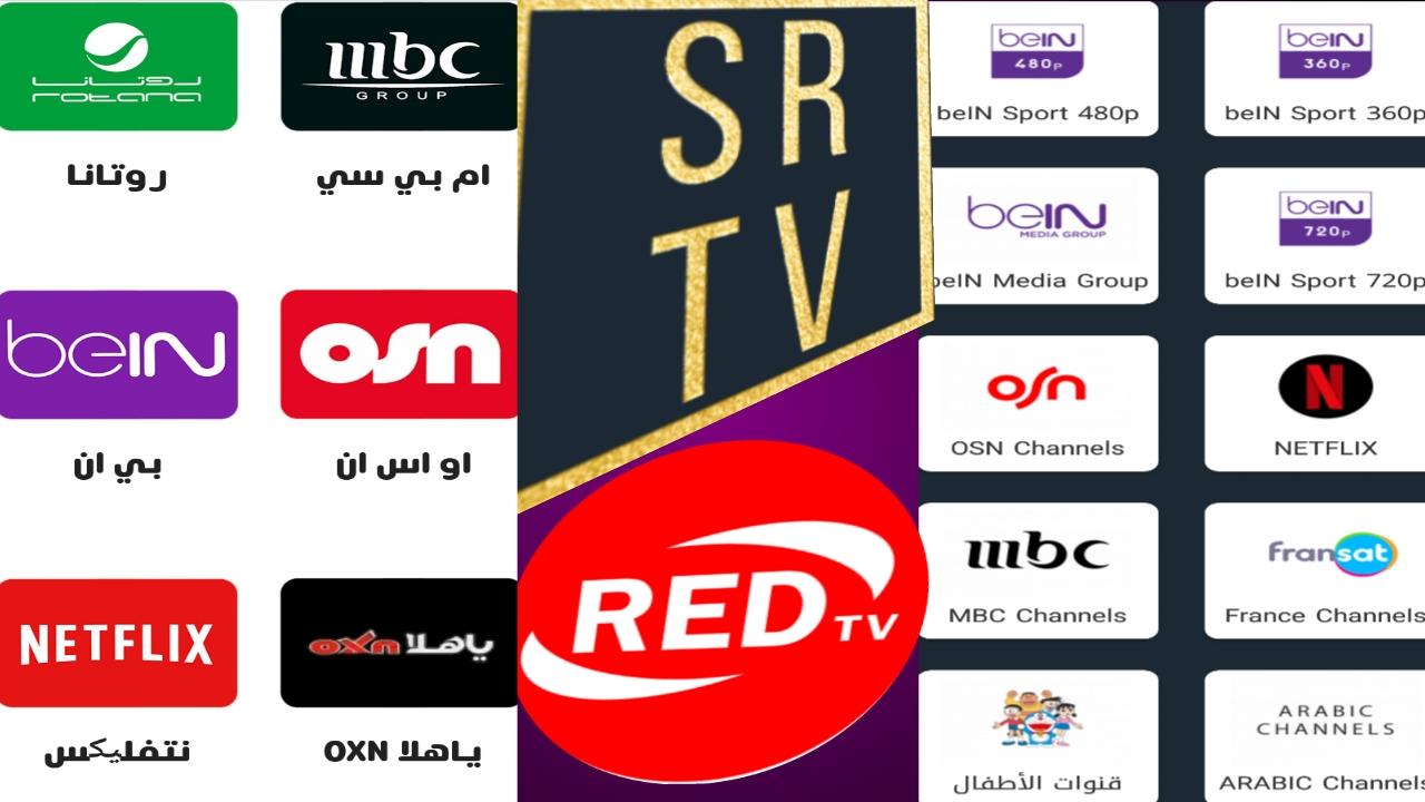 العالم بين يديك لمشاهدة جميع القنوات العربية المجانية والمشفرة مجانًا