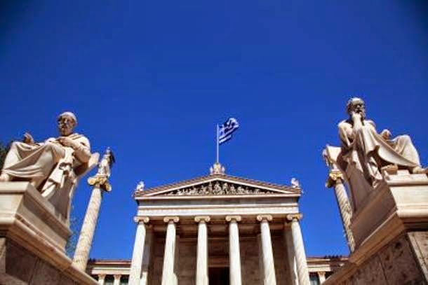 Επανάσταση χωρίς αιτία το σχέδιο «Αθηνά»