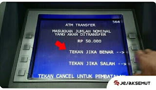 Nominal Transfer