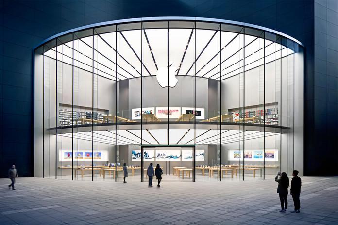 apple-stock-aapl-hits-1-5-trillion