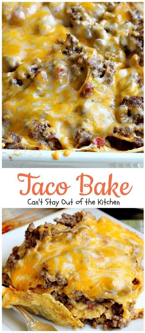 Taco Bake BigOven - Save recipe or add to grocery list